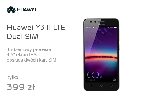 Huawei Y3 II LTE Dual SIM