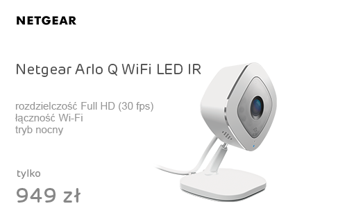 Netgear Arlo Q WiFi FullHD LED IR