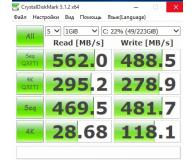 GOODRAM 240GB 2,5'' SATA SSD Iridium PRO - Leonid