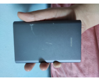 Opinia o Huawei Powerbank AP007 13000 mAh srebrny