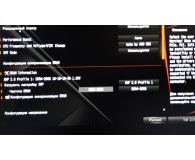 Test HyperX 16GB (2x8GB) 2666MHz CL16  Fury Black