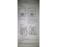 Test Qoltec Monolith 1200VA 720W 2 x FR 1 x IEC