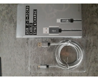 Test Silver Monkey Kabel USB 2.0 - micro USB 1,5m