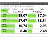 Lexar 128GB microSDXC High-Performance 633x UHS-I A1 V30 - Arek