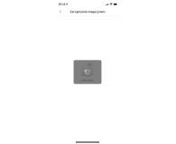 Test Xiaomi Mi Home Security Camera 1080P LED IR IP65