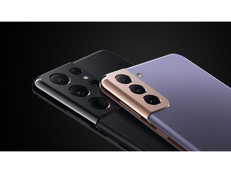 zamów w przedsprzedaży Samsung S21 i odbierz prezenty