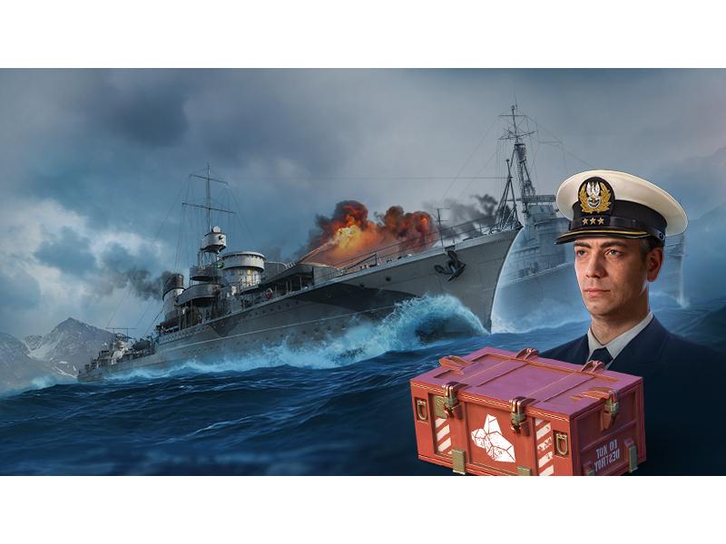 zdobądź swój własny okręt wojenny w grze World of Warships