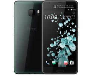 HTC U Ultra 4/64GB LTE