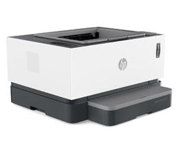 News Poznaj urządzenia Neverstop od HP i odmień jakość swojej pracy