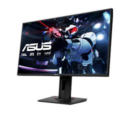 Wybrane monitory ASUS w okazyjnej cenie