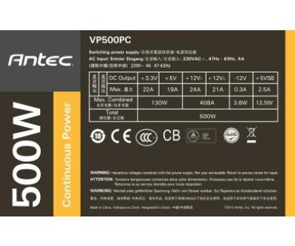 Antec VP-PC 500W-171087 - Zdjęcie 3
