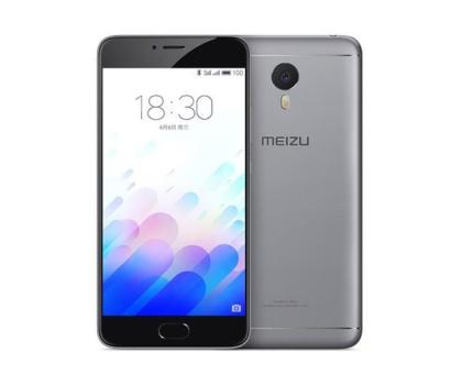 Meizu M3 Note 16GB Dual SIM LTE szary-318985 - Zdjęcie 1