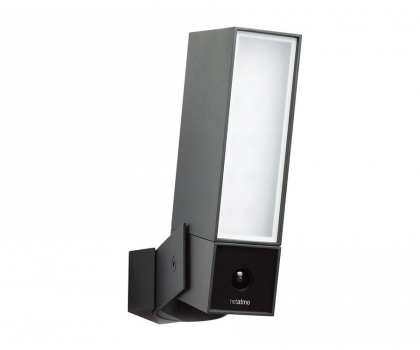 netatmo presence zewn trzna kamera kamery ip sklep. Black Bedroom Furniture Sets. Home Design Ideas