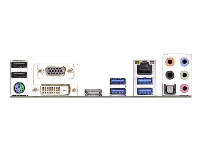ASRock H97M Pro4 Intel LAN Treiber Herunterladen