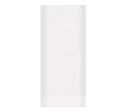 Powerbank Huawei Power Bank CP07 6700 mAh biały