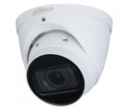 Kamera IP Dahua IPC-HDW1230T-ZS-2812-S5 2MP 2,8-12mm IR40m IP67