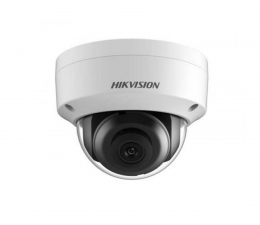Kamera IP Hikvision DS-2CD2125FWD-IS 2,8mm 2MP/IR30/IP67/IK10/PoE