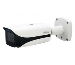 Kamera IP Dahua AI HFW5541E 2,7-13,5mm 5MP/IR50/IP67/IK10/PoE/AI