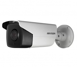 Kamera IP Hikvision DS-2CD2T23G0-I5 2,8mm 2MP/IR50/IP67/PoE/ROI