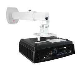 Uchwyt do projektora Avtek Uniwersalny uchwyt ścienny WallMount Pro biały