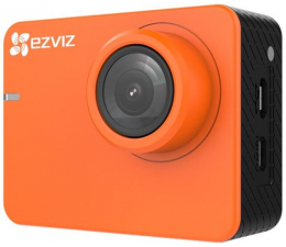 EZVIZ S2 pomarańczowa  (310900011)