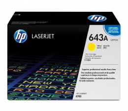 HP Q5952A yellow 10000str. (Color LaserJet 4700/4700dn/4700dtn/4700n)