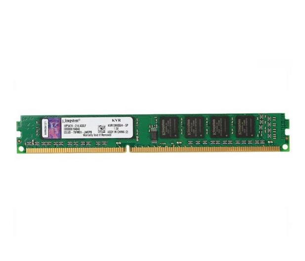 Kingston 4GB (1x4GB) 1333MHz CL9 - 364385 - zdjęcie
