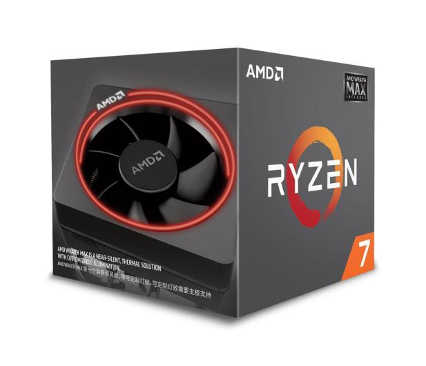 AMD Ryzen 7 2700 MAX - 461886 - zdjęcie 2