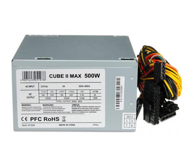 iBOX Cube II 500W - 477783 - zdjęcie
