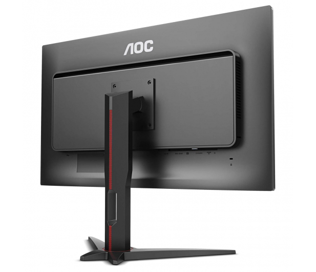 AOC G2868PQU 4K HDR - 484786 - zdjęcie 4