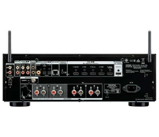 Denon DRA-800H Premium Silver - 502621 - zdjęcie 3