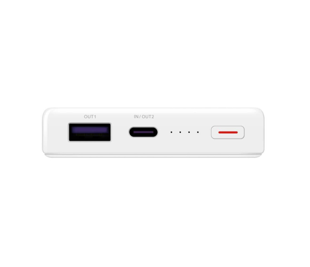Huawei Power Bank CP125 12000mAh SuperCharge 40W White - 508356 - zdjęcie 6