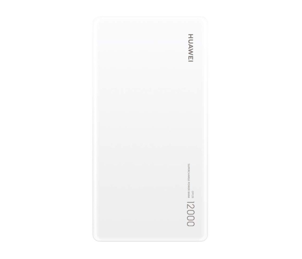 Huawei Power Bank CP125 12000mAh SuperCharge 40W White - 508356 - zdjęcie