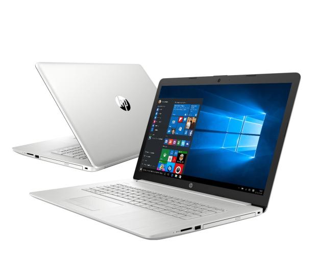 HP 17 i5-1035G1/8GB/480/Win10 IPS - 580058 - zdjęcie