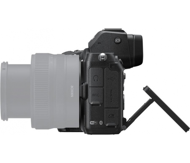 Nikon Z5 + 24-50mm  - 583377 - zdjęcie 7