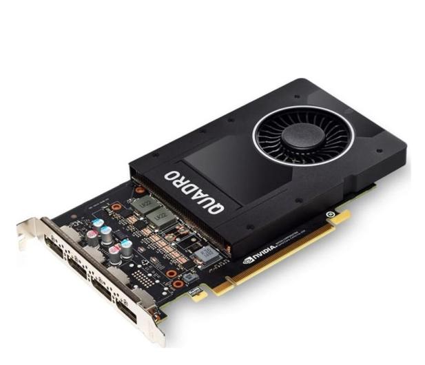 Fujitsu Quadro P2200 5GB GDDR5X  - 624835 - zdjęcie