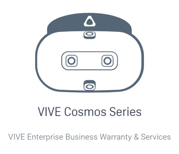 HTC HTC Business Warranty & Services - Cosmos - 635478 - zdjęcie