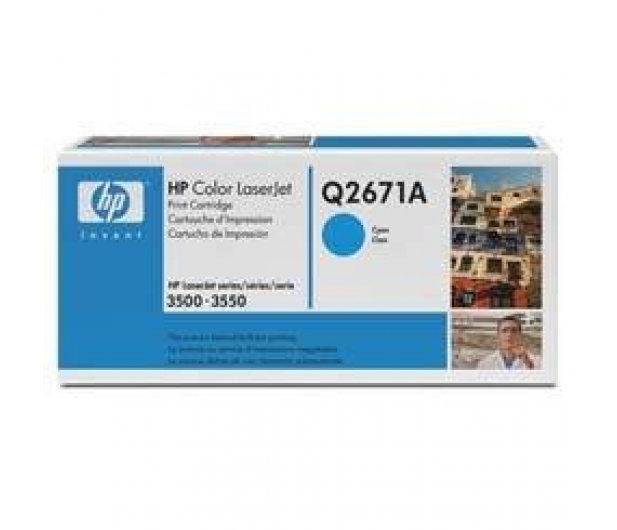 HP 309A Q2671A cyan 4000str. - 6568 - zdjęcie 5