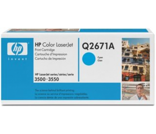 HP 309A Q2671A cyan 4000str. - 6568 - zdjęcie 3