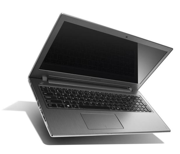 Lenovo Z500 i3-3120M/4GB/1000/DVD-RW GT645M biały - 127490 - zdjęcie 3