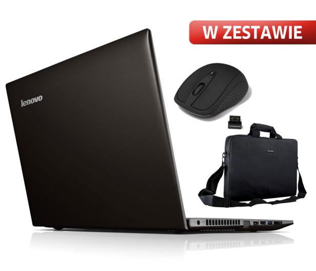 Lenovo Z500 i7-3632QM/8GB/1000/7HP64X GT645M brąz +zestaw - 124303 - zdjęcie