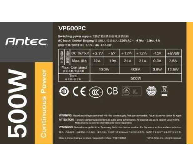 Antec VP-PC 500W - 171087 - zdjęcie 3