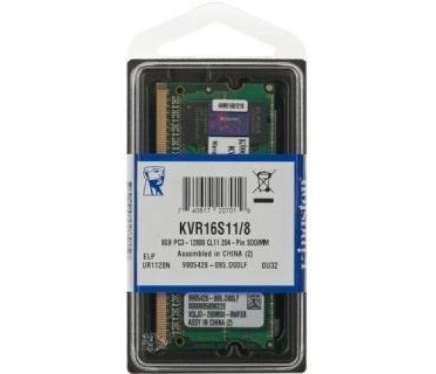 Kingston 8GB 1600MHz DDR3L CL11 1.35V - 81525 - zdjęcie 3