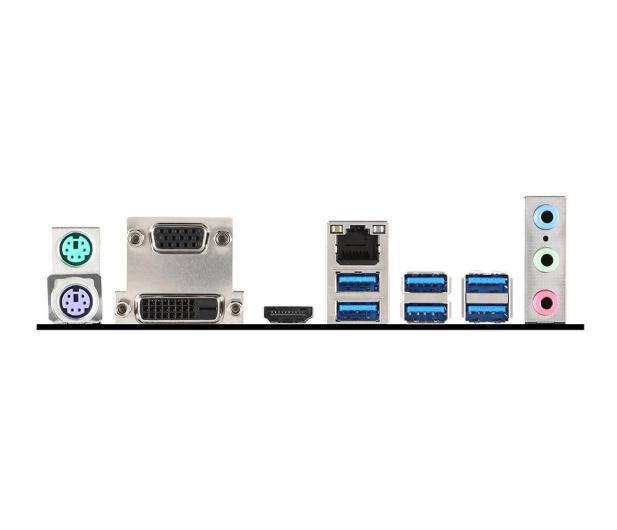 MSI H170A PC MATE (H170 2xPCI-E DDR4) - 260422 - zdjęcie 5