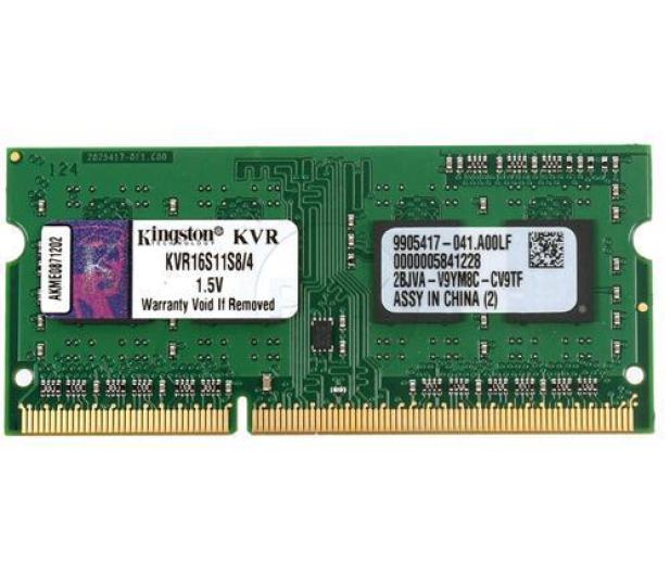 Kingston 4GB 1600MHz CL11 1.5V - 284750 - zdjęcie