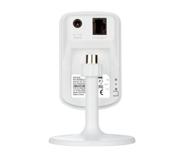D-Link DCS-932L VGA LED IR (dzień/noc) - 247020 - zdjęcie 4