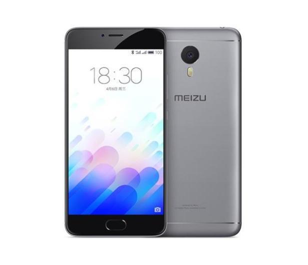 Meizu M3 Note 16GB Dual SIM LTE szary - 318985 - zdjęcie