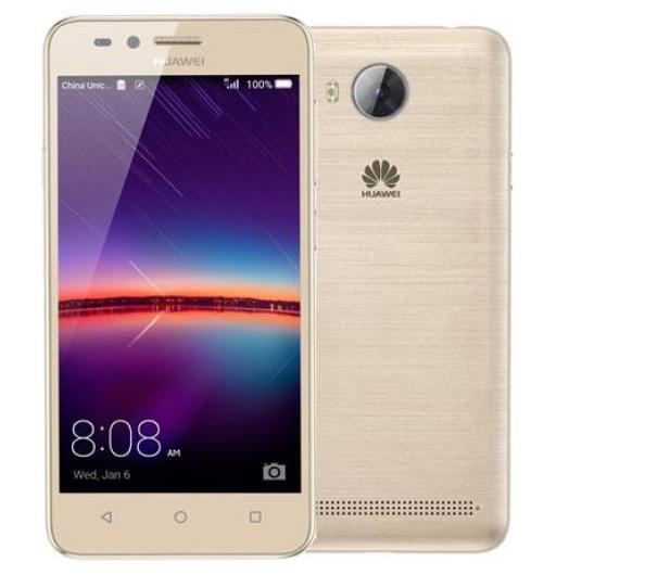 Huawei Y3 II LTE Dual SIM złoty - 311009 - zdjęcie 4