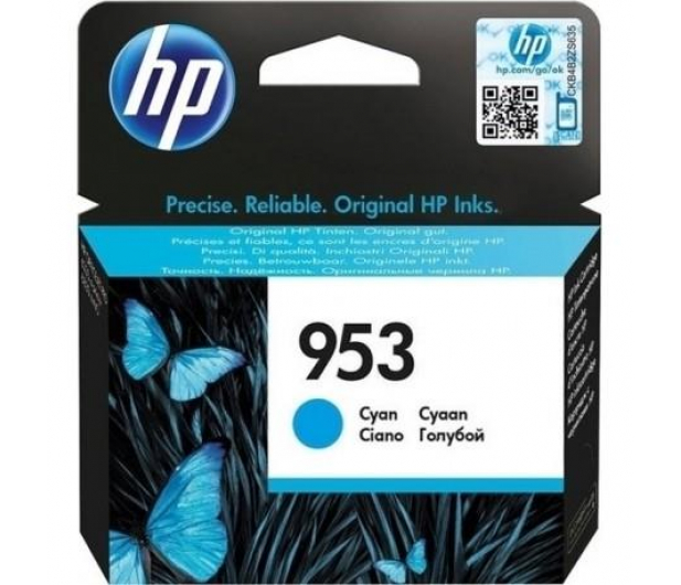HP 953 cyan 700 str. (F6U12AE) - 307902 - zdjęcie