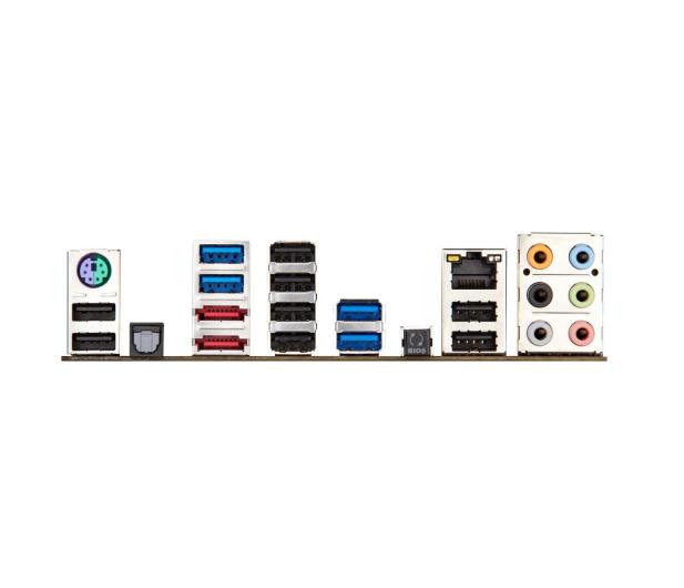 asus sabertooth 990fx r2 0  990fx 4xpci-e ddr3  - p u0142yty g u0142 u00f3wne socket am3  am3